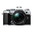 Olympus OM-D E-M5 mark III + 14-150mm
