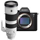 Sony A7R Mark IV + FE 200-600mm f/5.6-6.3 G OSS