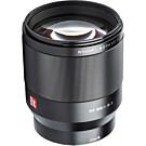 Viltrox 85mm f/1.8 AF II | Nikon Z