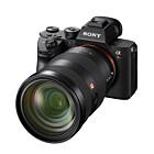 Sony A7R Mark III + FE 24-70mm F2.8 GM